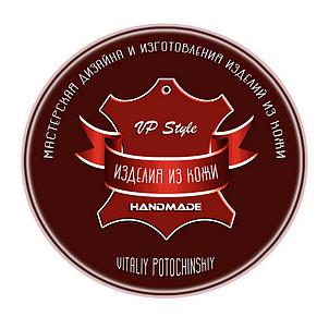 4f1d56f2853f5 Изготовление на заказ аксессуаров из натуральной кожи. - Изделия из ...